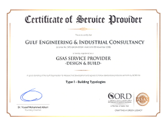 Gulf Engineering & Industrial Consultancy - Career | Master Planning